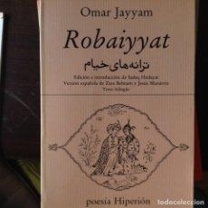 Libros de segunda mano: ROBAIYYAT. OMAR JAYYAM. Lote 99779488