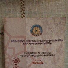 Libros de segunda mano: DICCIONARIO AL-BABTIN DE POETAS ÁRABES CONTEMPORÁNEOS. Lote 101680267