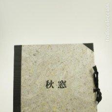 Libros de segunda mano: HAIKU, KEITH-PATTERSON Y J.Mº SANCHO FORTICH, 1982, GRABADOS DE KOUJI OCHIAI. 25X30CM. Lote 102915715