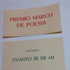 Libros de segunda mano: LIBRO CUANTO SE DE MI. JOSÉ HIERRO. PREMIO MARCH DE POESÍA. 2° EDICIÓN. AGORA MADRID. 1959. Lote 104988575