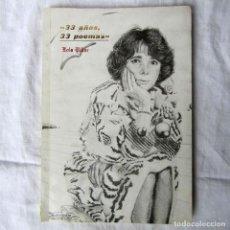Libros de segunda mano: 33 AÑOS 33 POEMAS LOLA VILLAR 1986. Lote 105665051