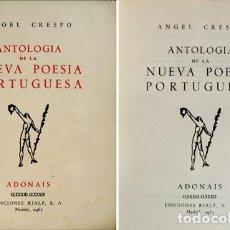 Libros de segunda mano: CRESPO, ANGEL (1926-1995). ANTOLOGÍA DE LA NUEVA POESÍA PORTUGUESA. 1961 [«ADONAIS»].. Lote 106999347