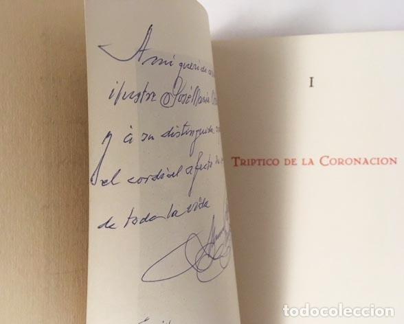 CORONA POÉTICA A NTRA. SRA. DE LA CARIDAD, PATRONA DE SANLÚCAR DE BARRAMEDA (BARRIOS MASERO AUTOGRAF (Libros de Segunda Mano (posteriores a 1936) - Literatura - Poesía)