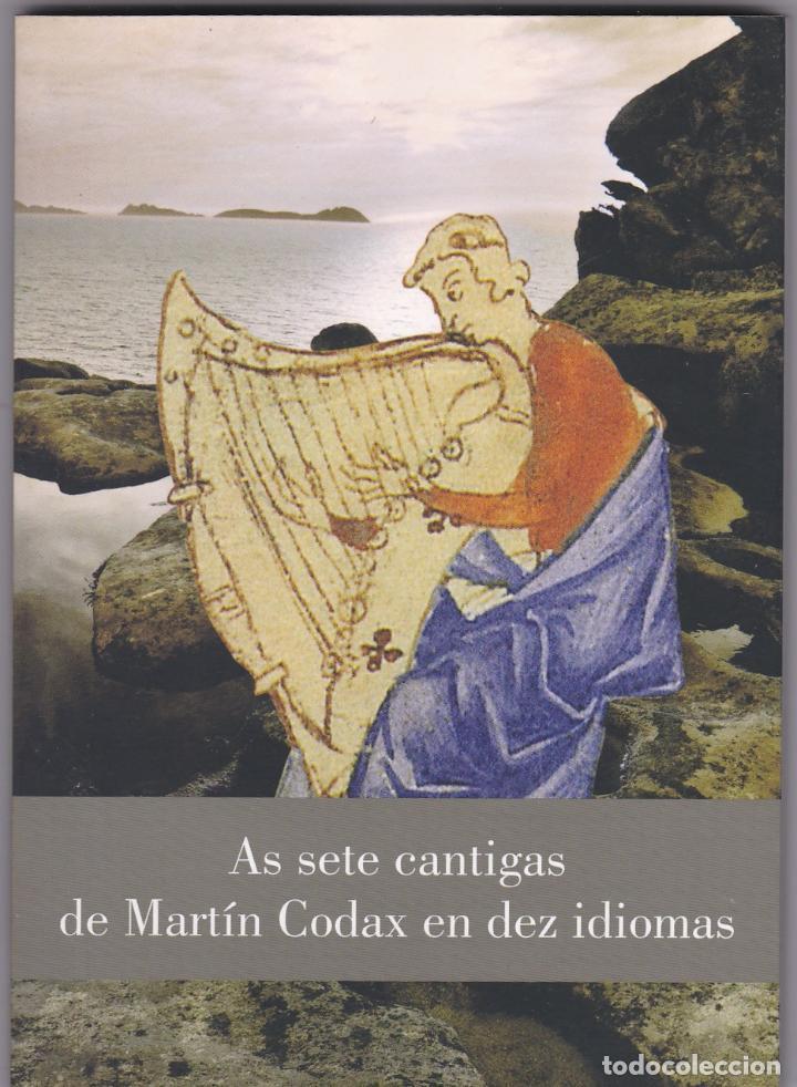 AS SETE CANTIGAS DE MARTIN CODAX EN DEZ IDIOMAS (Libros de Segunda Mano (posteriores a 1936) - Literatura - Poesía)