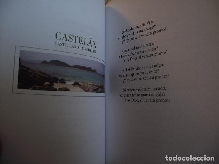 Libros de segunda mano: AS SETE CANTIGAS DE MARTIN CODAX EN DEZ IDIOMAS - Foto 4 - 110390919