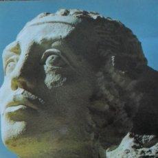 Libros de segunda mano: LA ALBERCA EN EL RECUERDO. FÉLIX GRANDE.. Lote 111356047