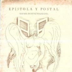 Libros de segunda mano: EPISTOLA Y POSTAL. RAFAEL BENITEZ TOLEDANO. JEREZ, 1982. TERCERA MUCHACHA. ROTA, COSTA DE LA LUZ. . Lote 112858627