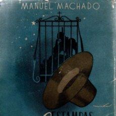 Libros de segunda mano: ESTAMPAS SEVILLANAS. MANUEL MACHADO. COLECCIÓN MÁS ALLÁ. AFRODISIO AGUADO,S.A 1949.. Lote 115293679