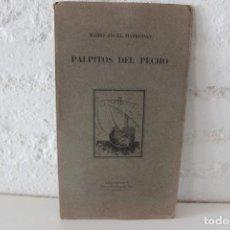 Libros de segunda mano: PÁLPITOS DEL PECHO. MARIO ÁNGEL MARRODÁN. MÁLAGA: GALERA LITERARIA 9, 1991. POESÍA CORONA DEL SUR.. Lote 115618935