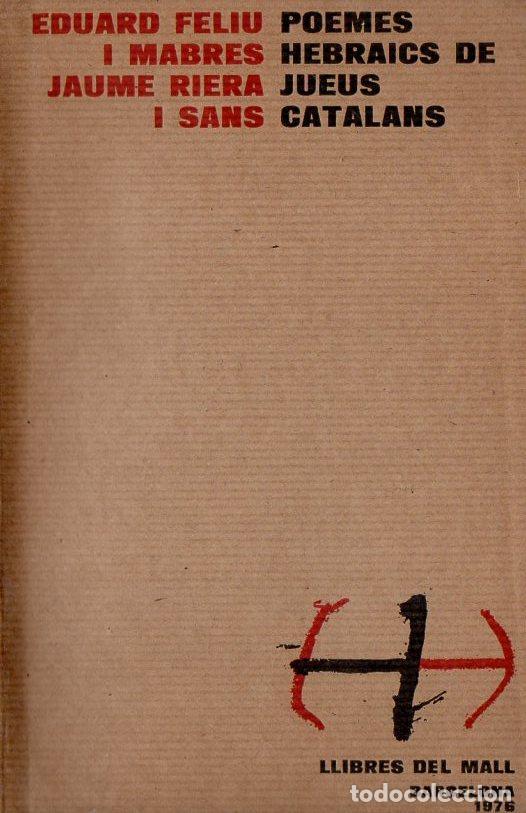 FELIU I MABRES / RIERA I SANS : POEMES HEBRAICS DE JUEUS CATALANS (DEL MALL, 1976) (Libros de Segunda Mano (posteriores a 1936) - Literatura - Poesía)