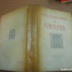 Libros de segunda mano: ANTOLOGIA LIRICA DE GRACIA BARCELONA 1950. Lote 120235291