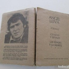 Libros de segunda mano: ÁNGEL LEIVA POEMAS. RM86209. Lote 120653195