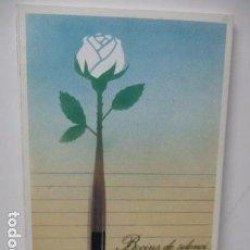 Livros em segunda mão: GUIDA - BOCINS DESILENCI - 1984 - EN CATALAN (RARO). Lote 121544471