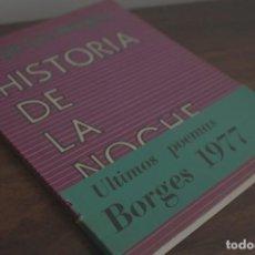 Libros de segunda mano: BORGES, JORGE LUIS. HISTORIA DE LA NOCHE. PRIMERA EDICIÓN, 1977. Lote 122684615