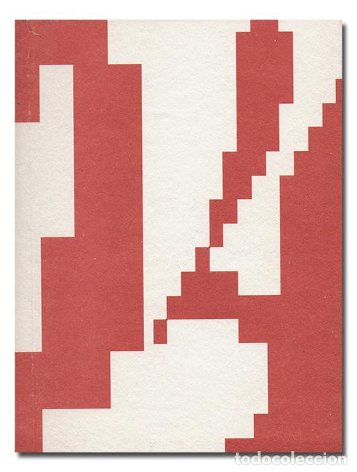 ISABEL DEL RÍO. CIUDAD DEL INTERIOR. (POESÍA, 1975-1993). MADRID, CODA/COLECCIÓN PRIVADA, 1993. 1ªED (Libros de Segunda Mano (posteriores a 1936) - Literatura - Poesía)