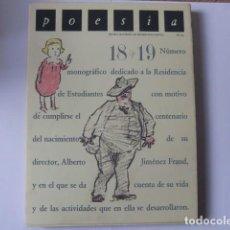 Libros de segunda mano: POESIA REVISTA ILUSTRADA DE INFORMACION POETICA N - 18 1983. ESTADO PERFECTO. Lote 124393159