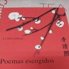 Libros de segunda mano: POEMAS ESCOGIDOS. LI QINGZHAO. Lote 125948127