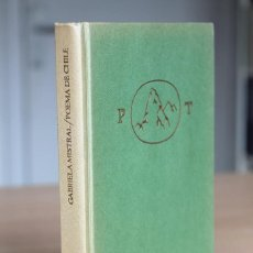 Libros de segunda mano: GABRIELA MISTRAL - POEMA DE CHILE - CÍRCULO. Lote 129175215