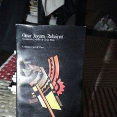 Libros de segunda mano: OMAR JAYYAM, RUBAYYAT. VISOR 1991. Lote 130691510