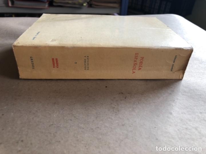 Libros de segunda mano: POESÍA ESPAÑOLA, ENSAYO DE MÉTODOS Y LÍMITES ESTILÍSTICOS. DÁMASO ALONSO. ED. GREDOS 1981. - Foto 6 - 131847514