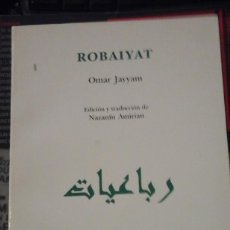 Libros de segunda mano: OMAR JAYYAM: ROBAIYAT (BARCELONA, 2002). Lote 132679918