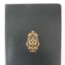 Libros de segunda mano: POESÍAS COMPLETAS. AMADO NERVO. BIBLIOTECA NUEVA 1952. Lote 133913182