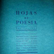 Libros de segunda mano: HOJAS DE POESÍA, SEVILLA, 1935, VVAA, EDICIÓN FACSÍMIL, ED. RENACIMIENTO. Lote 134115330