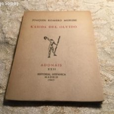 Libros de segunda mano: JOAQUÍN ROMERO MURUBE AUTÓGRAFO FIRMA DEL AUTOR KASIDA DEL OLVIDO 1945 NUMERADO. Lote 136448586
