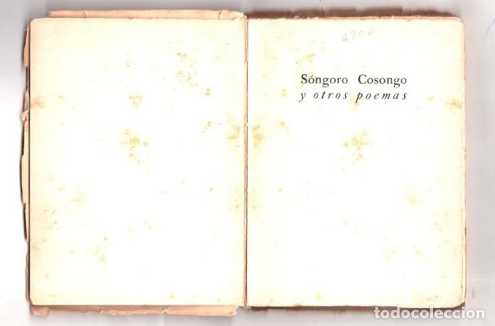 Libros de segunda mano: SÓNGORO COSONGO Y OTROS POEMAS. NICOLAS GUILLEN. DEDICADO Y FIRMADO POR EL AUTOR. 1942. LEER. - Foto 4 - 137282030