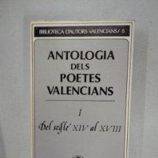 Libros de segunda mano: ANTOLOGIA DELS POETES VALENCIANS. TOMO I DEL SEGLE XIV AL XVIII. Lote 137356894