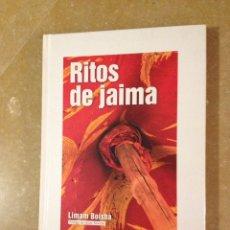 Libros de segunda mano: RITOS DE JAIMA (LIMAM BOISHA) EDICIONES BUBISHER. Lote 179325596