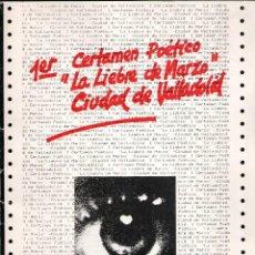 Libros de segunda mano: 1ER CERTAMEN POÉTICO LA LIEBRE DE MARZO, CIUDAD DE VALLADOLID. Lote 140517142