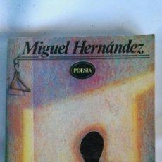 Libros de segunda mano: POESÍA FEDERICO GARCÍA LORCA. Lote 140666993