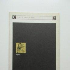 Libros de segunda mano: ANTONIO GAMONEDA, POEMA. Lote 140801542