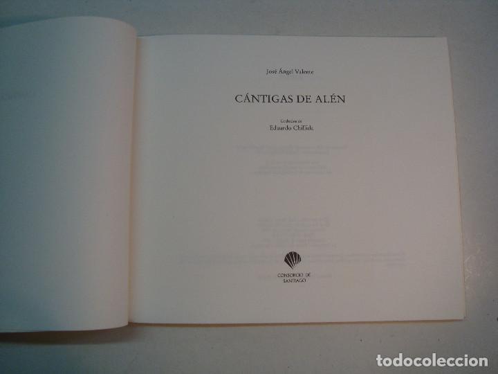 Libros de segunda mano: Lote Jose Angel Valente (4 libros) - Foto 9 - 144293350