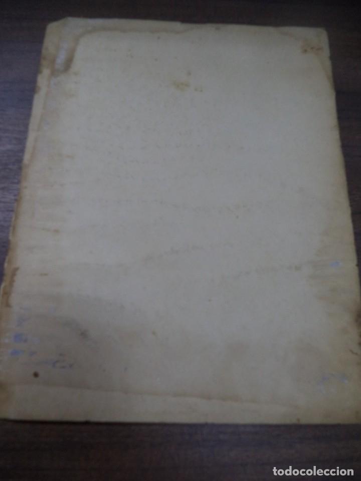 Libros de segunda mano: POEMAS. ANGEL GAZTELU. CUADERNOS ESPUELA DE PLATA. LA HABANA, CUBA. 1940. - Foto 8 - 146994006