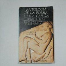 Libros de segunda mano: ANTOLOGÍA DE LA POESÍA LÍRICA GRIEGA: (SIGLOS VII-IV A. C.). SELECCION CARLOS GARCIA GUAL. TDK359. Lote 147574478