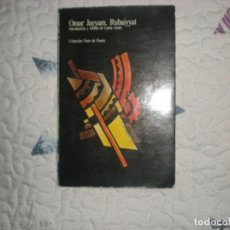 Libros de segunda mano: OMAR JAYYAM;RUBAIYYAT;VISOR 1981-INTRODUCCIÓN Y VERSIÓN DE CARLOS AREÁN-. Lote 148323198