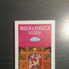 Libros de segunda mano: KALIDASA: MEGHADUTA. Lote 148936526