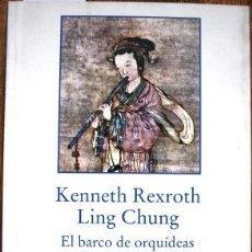 Libros de segunda mano: EL BARCO DE ORQUÍDEAS. POETISAS DE CHINA. - REXROTH, KENNETH & CHUNG, L.. Lote 105514083