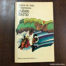 Libros de segunda mano: CANTOS DE VIDA Y ESPERANZA - RUBÉN DARÍO. Lote 151045092