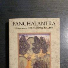 Libros de segunda mano: PANCHATANTRA . Lote 151330858