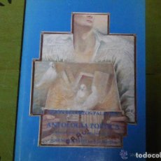 Libros de segunda mano: ANTOLOGIA POÉTICA DE ODON BETANZOS, JOSE MARÍA PADILLA, DIPUTACIÓN PROVINCIAL HUELVA. Lote 151685134