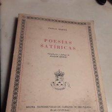 Libros de segunda mano: POESÍAS SATÍRICAS, DE SAULO TORÓN. MANCOMUNIDAD CABILDOS, 1976. CANARIAS.. Lote 139673370
