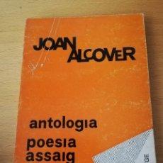 Libros de segunda mano: ANTOLOGIA. POESIA, ASSAIG (JOAN ALCOVER). Lote 155315810
