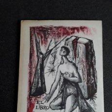 Libros de segunda mano: ORDOÑEZ LUIS ALFONSO. EL LIBRO DE LA CASA ROTA. Lote 155562010