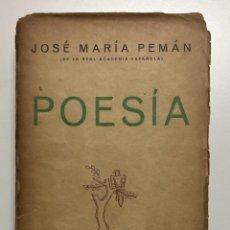 Libros de segunda mano: JOSÉ MARÍA PEMÁN. POESÍA. 1937. Lote 156051982