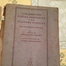 Libros de segunda mano: ANTIGUO LIBRO LOS GRANDES POETAS HISPÁNICOS Y SUS MEJORES OBRAS POR VALENTÍN MORAGAS ROGER . Lote 156076722
