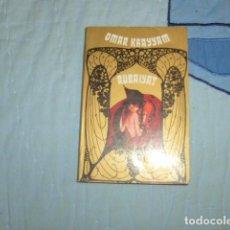 Libros de segunda mano: RUBAIYAT , OMAR KHAYYAM. Lote 157236298