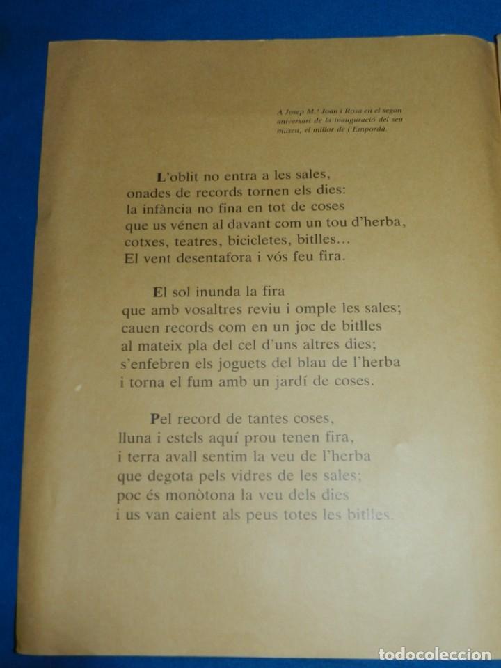 Libros de segunda mano: (M) JOAN BROSSA - SEXTINA EN EL MUSEU DE JOGUETS DE FIGUERES 1988 - EDITAT EN BRAILLE - Foto 2 - 161222870